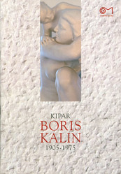 Kipar Boris Kalin 1905 1975